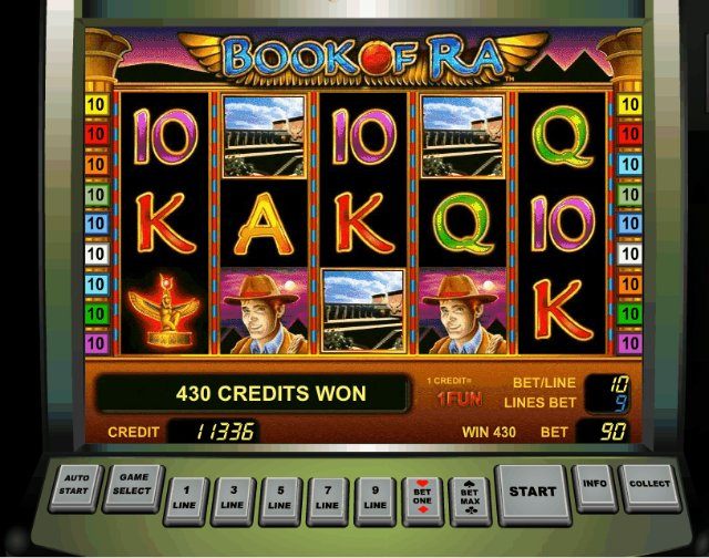 Космолот — лучшее лицензированное казино Украины