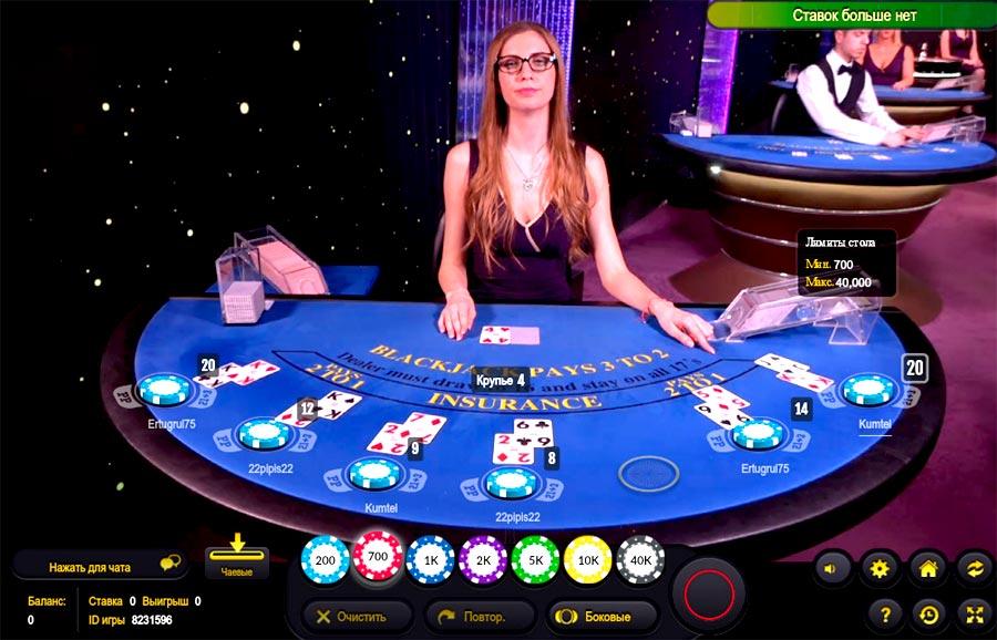 Возможно ли сыграть в реальном казино во время пандемии? - Live-игры RV  Casino