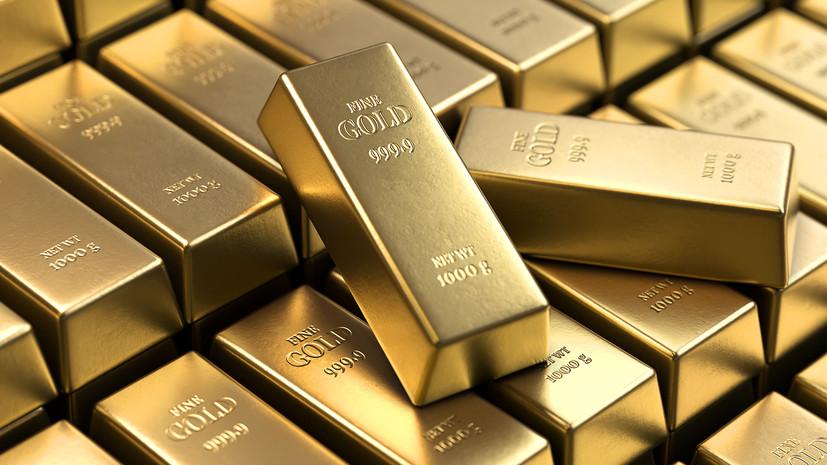 Как на золото формируется цена?