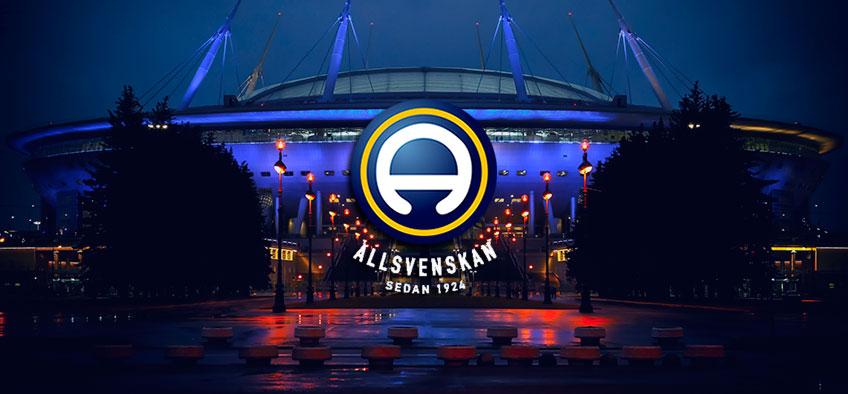 Высшая шведская футбольная лига – Аллсвенскан