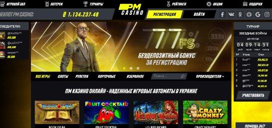 Казино-онлайн Pari Match с популярным ассортиментом слотов