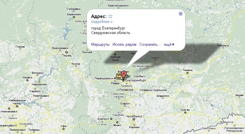 Найти Екатеринбург на карте России онлайн