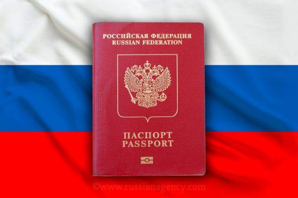Срочное оформление заграничного паспорта РФ в США и Канаде