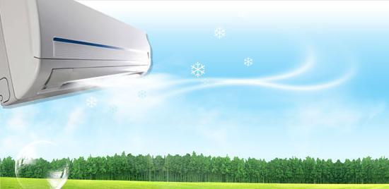 Вся климатическая техника в «Aero-Control»